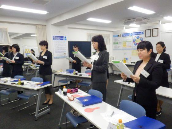 今年度第2班を開催しました!!「ビジネスマナー・インストラクター養成セミナー」