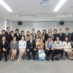 第2回「ビジネス・マナー研究会」開催