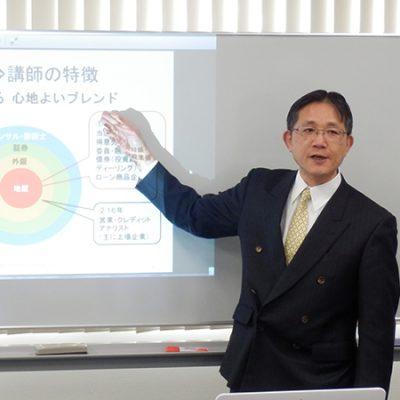 事業性評価力強化研修