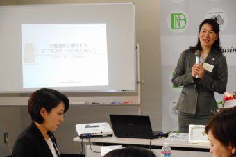 第5回「ビジネスマナー・インストラクター研究会」を開催いたしました